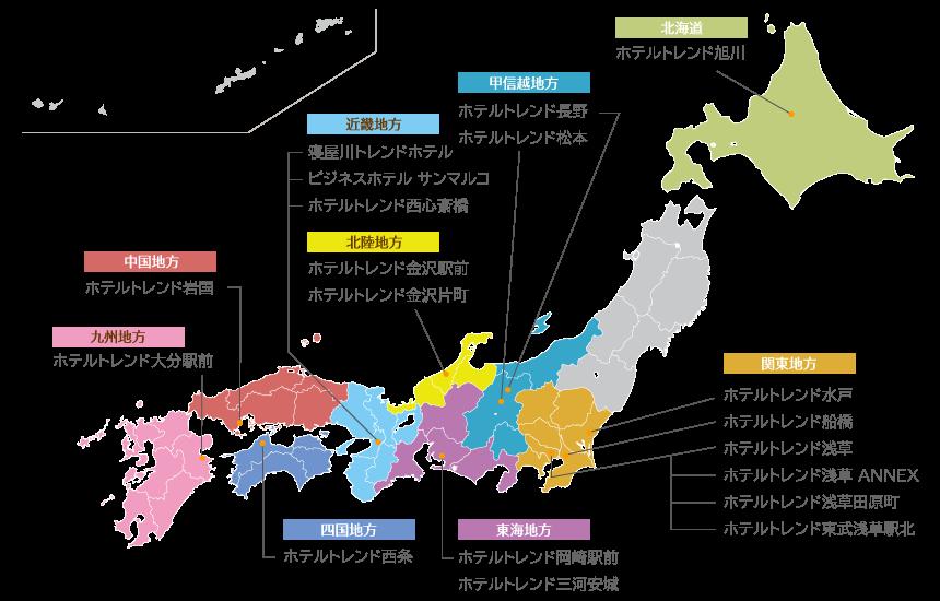 ホテルトレンドグループの全国マップ