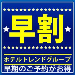 osusume_01
