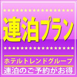 osusume_02