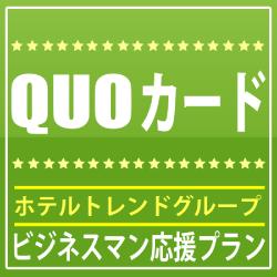 osusume_03