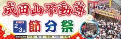 banner_2016_2 (1)