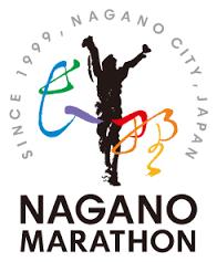 nagano-marasonn