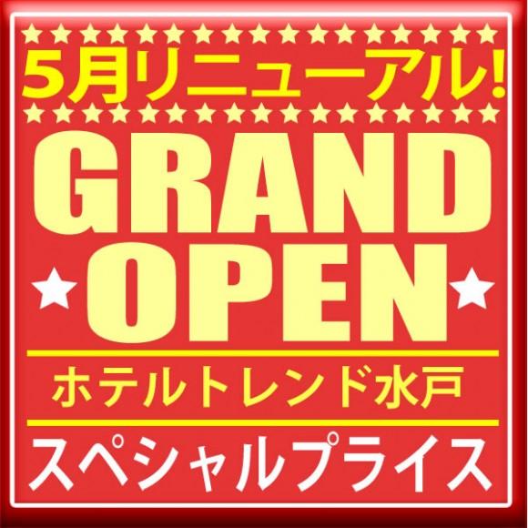 grand_open600600