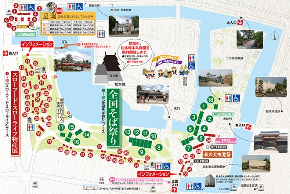 booth_map