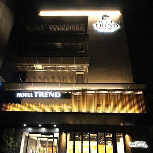 「ホテルトレンド金沢駅前」の画像検索結果