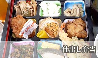 ホテルトレンド長野の夕食サービス案内